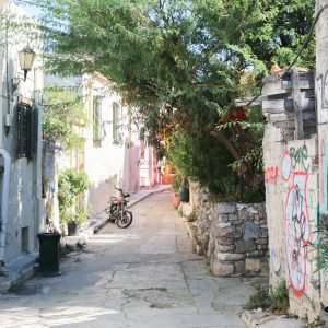 Les plus beaux quartiers d'Athènes - Nos aventures voyageuses